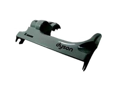 Dyson DC14 Cleaner Head Component Parts