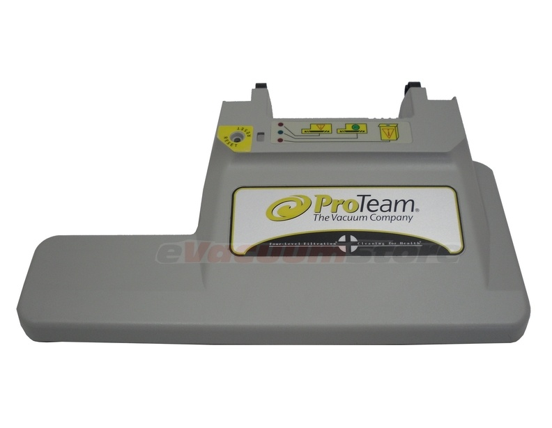 ProTeam 15XP Power Nozzle Cover