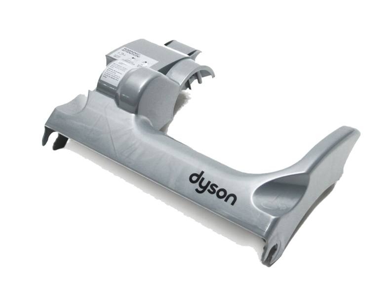 Dyson DC07 DC14 Power Head Cover