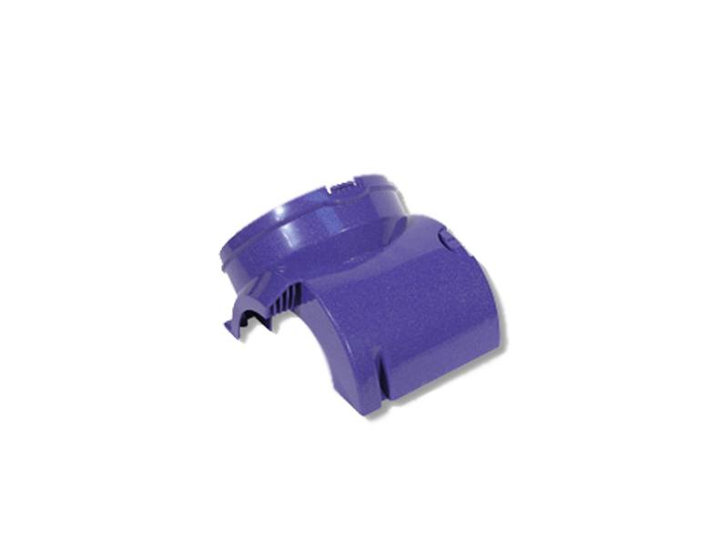 Dyson DC07 Upright Motor Cover