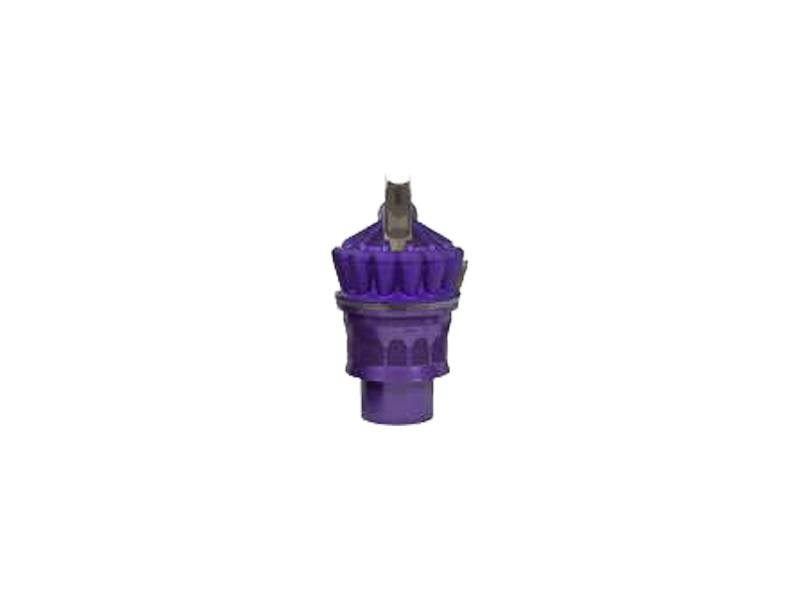 Dyson DC23 Satin Royal Purple Cyclone Assembly