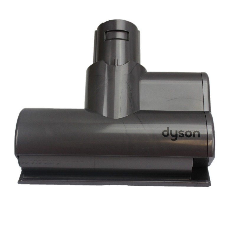 Dyson Mini Motorhead Assembly