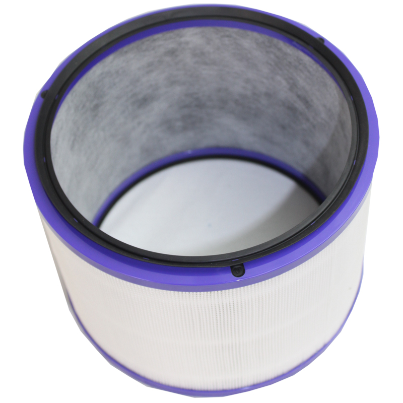 Dyson Cool Link Filter